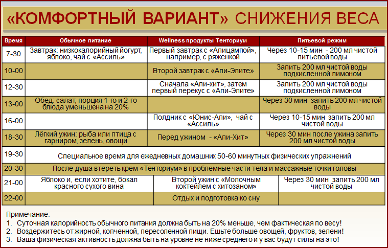 2014-04-01_103549