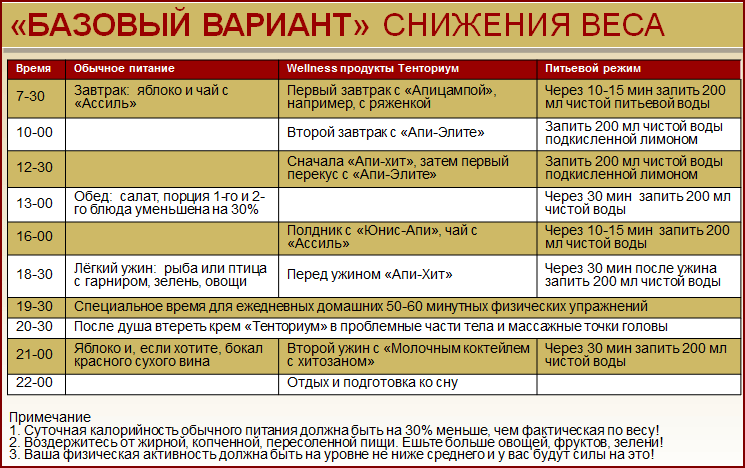 2014-04-01_103710