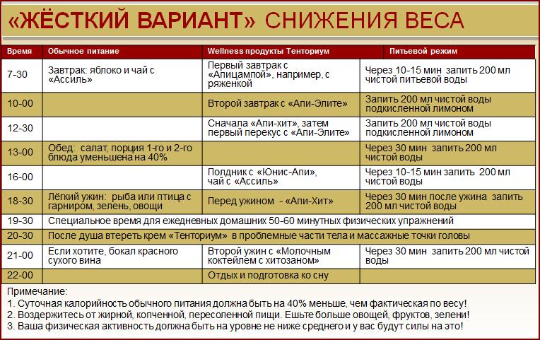 2014-04-01_103805