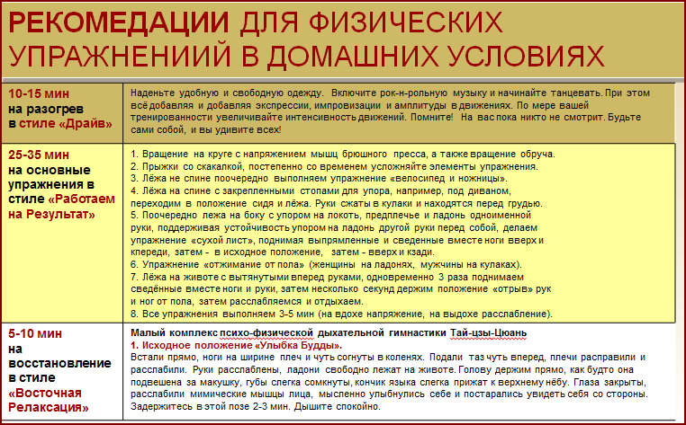 2014-04-01_103843