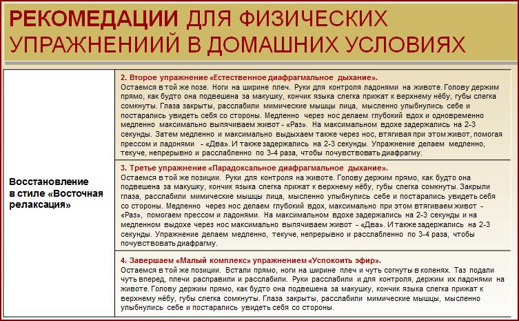 2014-04-01_103947