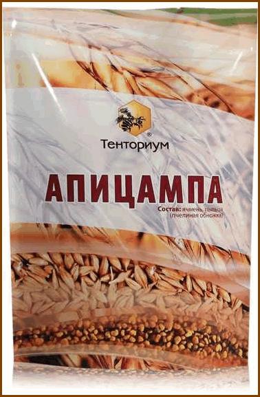 Ааицампа