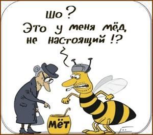 Как отличить липовый мед от подделки. Способы определения подделки меда