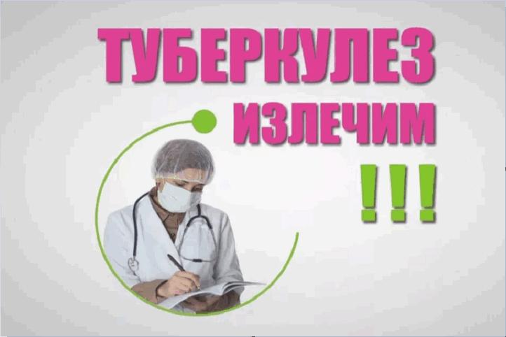 Народное лечение туберкулеза легких, продуктами пчеловодства