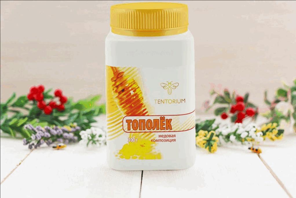 Мед с прополисом Тополек, повышение иммунитета