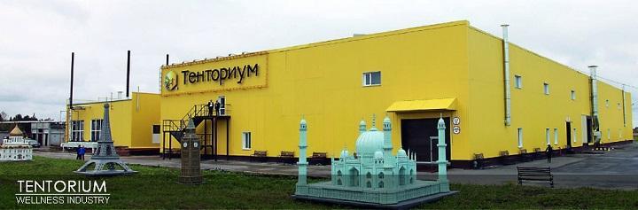 Уникальный завод Tentorium Ruland