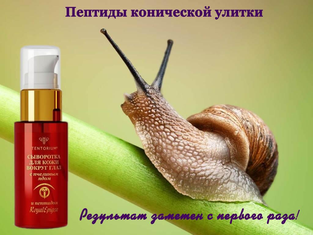 Комплекс ANTI AGE с пчелиным ядом и пептидом RoyalEpigen