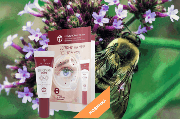 Здоровье глаз с кремом Тенториум Ультра с пчелиным ядом