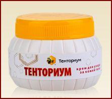 Крем Тенториум